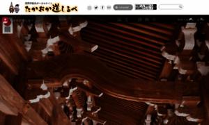 Takaoka.or.jp thumbnail