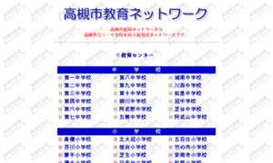 Takatsuki-osk.ed.jp thumbnail