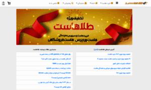 Talahost.com thumbnail
