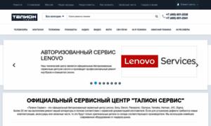 Talion.ru thumbnail