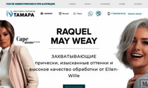 Tamarapariki.ru thumbnail
