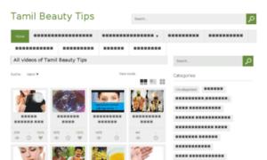 Tamilbeautytips.net thumbnail