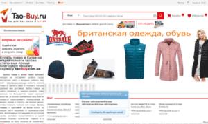 Tao-buy.com.ua thumbnail