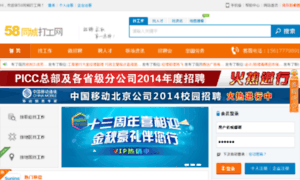 Taolianmeng.net thumbnail