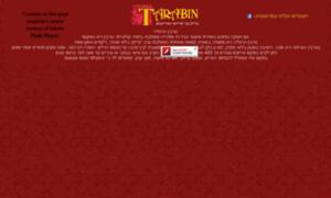 Tarabin.co.il thumbnail