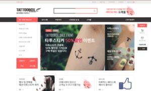 Tattoobox.co.kr thumbnail