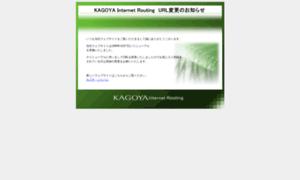 Tav.jp thumbnail