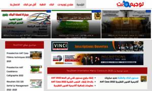 Tawjihnet.net thumbnail