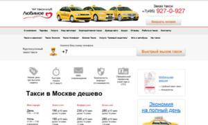 Taxiclub.ru thumbnail