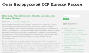 Tb-holding.ru thumbnail