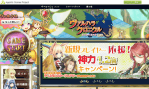 Teaser.ein-herjar2.jp thumbnail