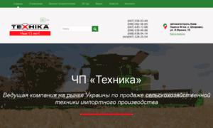 Technika.com.ua thumbnail