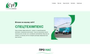 Tehimpex.kiev.ua thumbnail