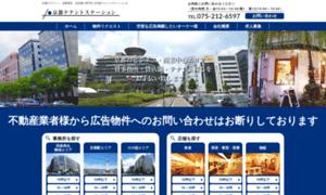Tenant-station.jp thumbnail