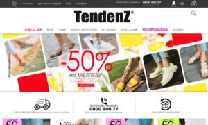 Tendenz.bg thumbnail