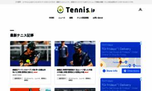 Tennis.jp thumbnail