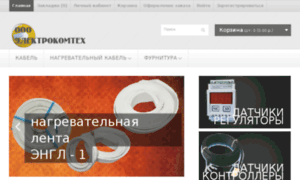 Teplobogrev.ru thumbnail