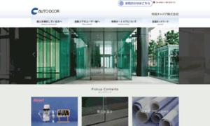 Teraoka-autodoor.co.jp thumbnail