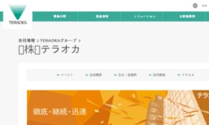 Teraoka.co.jp thumbnail