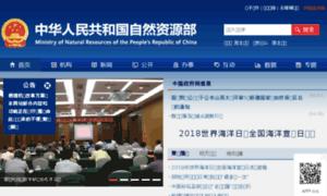Test.mlr.gov.cn thumbnail