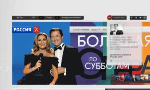 Test.tvkultura.ru thumbnail