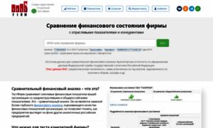 Testfirm.ru thumbnail