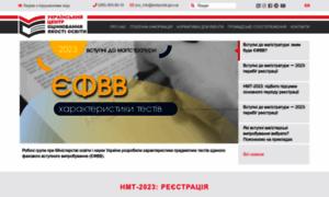 Testportal.com.ua thumbnail