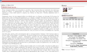 Tetradio.pblogs.gr thumbnail
