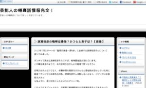 Tetsu999.jp thumbnail