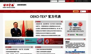 Texleader.com.cn thumbnail