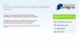 Textdrug.ru thumbnail