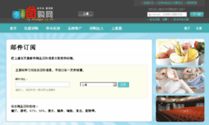 Tg.shangyu.zj.cn thumbnail
