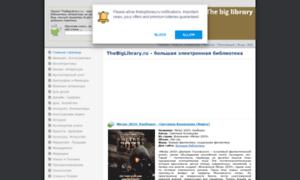 Thebiglibrary.ru thumbnail