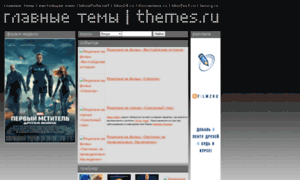 Themes.ru thumbnail