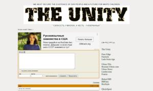 Theunity.borda.ru thumbnail