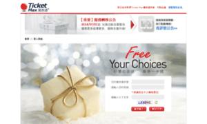 Ticketmax.com.tw thumbnail