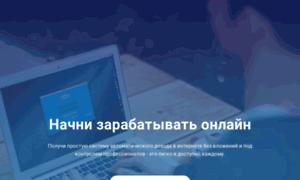 Tik-tokker.ru thumbnail