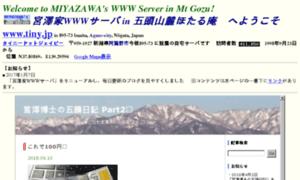 Tiny.jp thumbnail