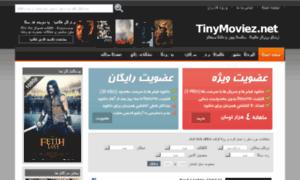 Tinymoviez1.in thumbnail