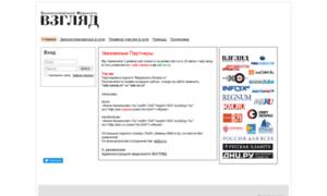 Tiz150-70.zarabotki.ru thumbnail