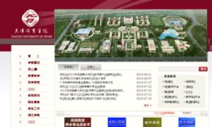 Tjipe.edu.cn thumbnail