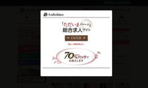 Tjob.jp thumbnail