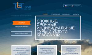 Tlt-tour.ru thumbnail