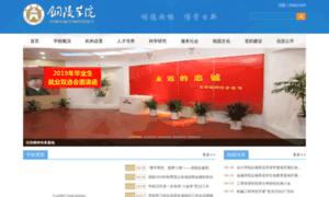 Tlu.edu.cn thumbnail