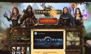 Tmgame.mail.ru thumbnail