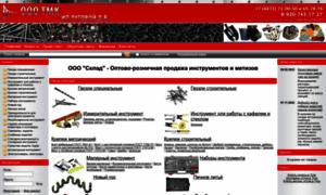 Tmk-metiz.ru thumbnail