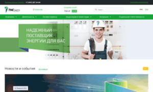 Tns-e.ru thumbnail