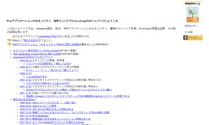 Tokumaru.org thumbnail