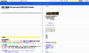 Tom1000.exblog.jp thumbnail
