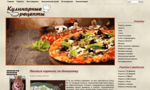 Top-recept.ru thumbnail